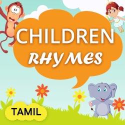 Tamil Children Rhymes Radio