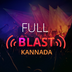 Telugu Raaga's Full Blast Radio
