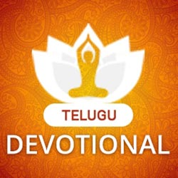 Telugu Devotional Hits Radio