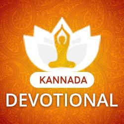 Telugu Devotional Hits Radio