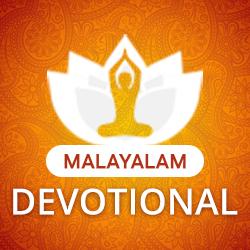 Malayalam Devotional Hits Radio