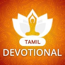Hindi Devotional Hits Radio