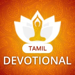 Tamil Devotional Hits Radio