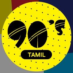 Tamil 90`s Radio