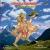 Erukula Ramayanam 1