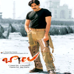 Balu ABCDEFG songs