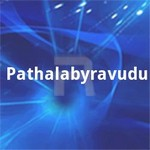 Pathalabyravudu songs