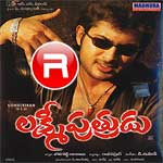 Lakshmi Putrudu songs