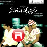 Visakha Express songs