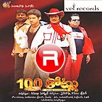 100 Kotlu songs