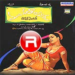 Mangathaayaru Tifin Centre songs