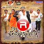 Mee Shreyobhilashi (Dialogue) songs