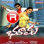 Bhuma songs