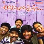 Ankith-Pallavi & Friends