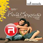 Gunde Jhallumandi songs