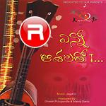 Enno Ashalatho (Album) songs