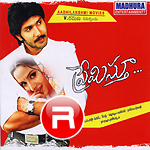 Premisthu songs
