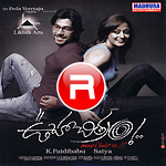 Ooha Chitram songs