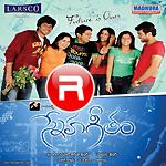 Sneha Geetham songs