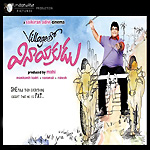 Village Lo Vinayakudu songs