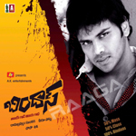 Bindaas songs