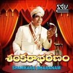 Sankarabharanam songs