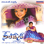 Neelaveni songs