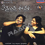 Yemaindi Eevela songs
