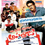 Appalaraju songs