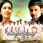 Golkonda High School songs
