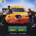 Vara Prasad Potti Prasad songs