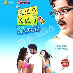 Gudu Gudu Gunjam songs