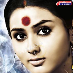 Simha Mukhi songs
