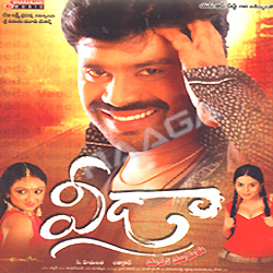 Veeda songs