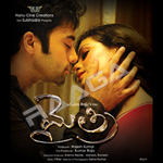 Mythri songs