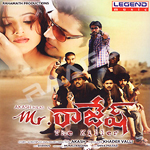 Mr. Rajesh songs
