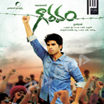 Gauravam songs