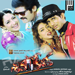 Siva Keshav songs