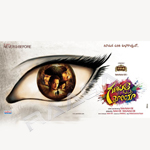 Ganapathi Boppa Morya songs