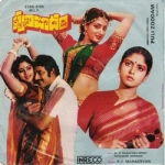 Pulizoodam songs