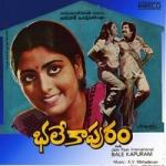 Bale Kapuram songs