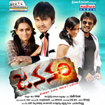 Jananam songs