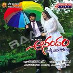 Anandam Malli Modalaindi songs