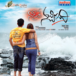 Nakaithe Nachindi songs