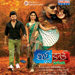 Missed Call songs