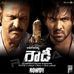 Rowdy songs