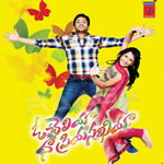 Oo Chaliya Napriya Sakhiya songs