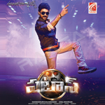 Pataas songs