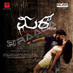 Meera - A Bloody Love Story songs