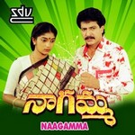 Naagamma songs
